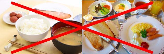 バランスのいい和食と洋食