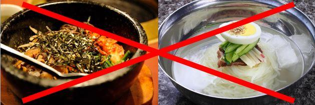 ビビンバ&冷麺